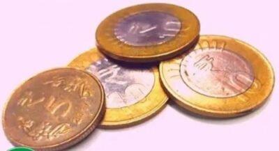 अशी विका तुमच्याकडे असलेली जुनी नाणी,५आणि १० रुपयांच्या नाण्याचे होते विक्री.;पैसे कमावण्याची सुवर्णसंधी..